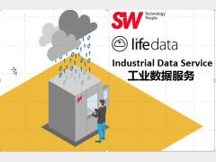 【SW】全生命周期工业数据服务