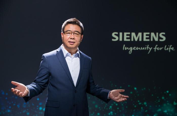 西门子(中国)有限公司执行副总裁、西门子大中华区数字化工业集团总经理王海滨