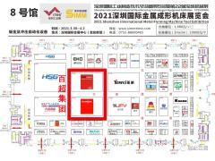 百超集团携多款产品重磅亮相ITES2021深圳机械展