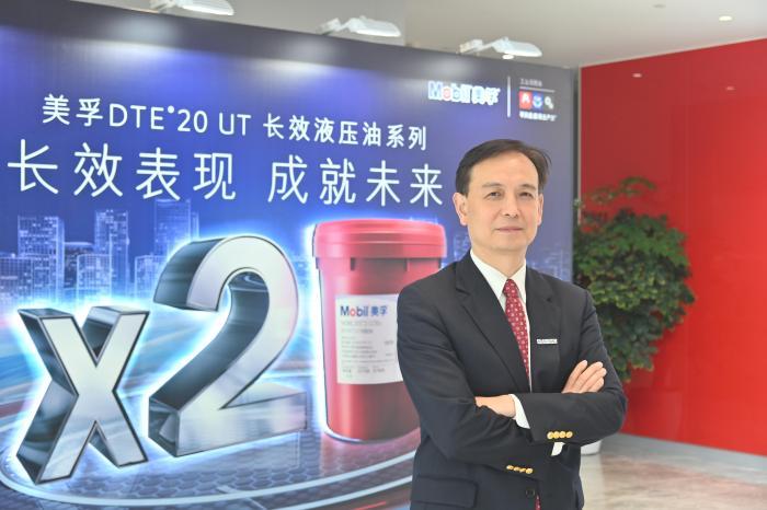 埃克森美孚(中国)投资有限公司企业用户业务总经理杨东先生