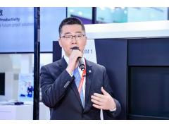 蔡司:立足中国看未来