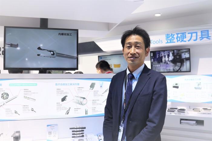 京瓷(中国)有限公司上海分公司机械工具事业部市场部部长大野智宽先生