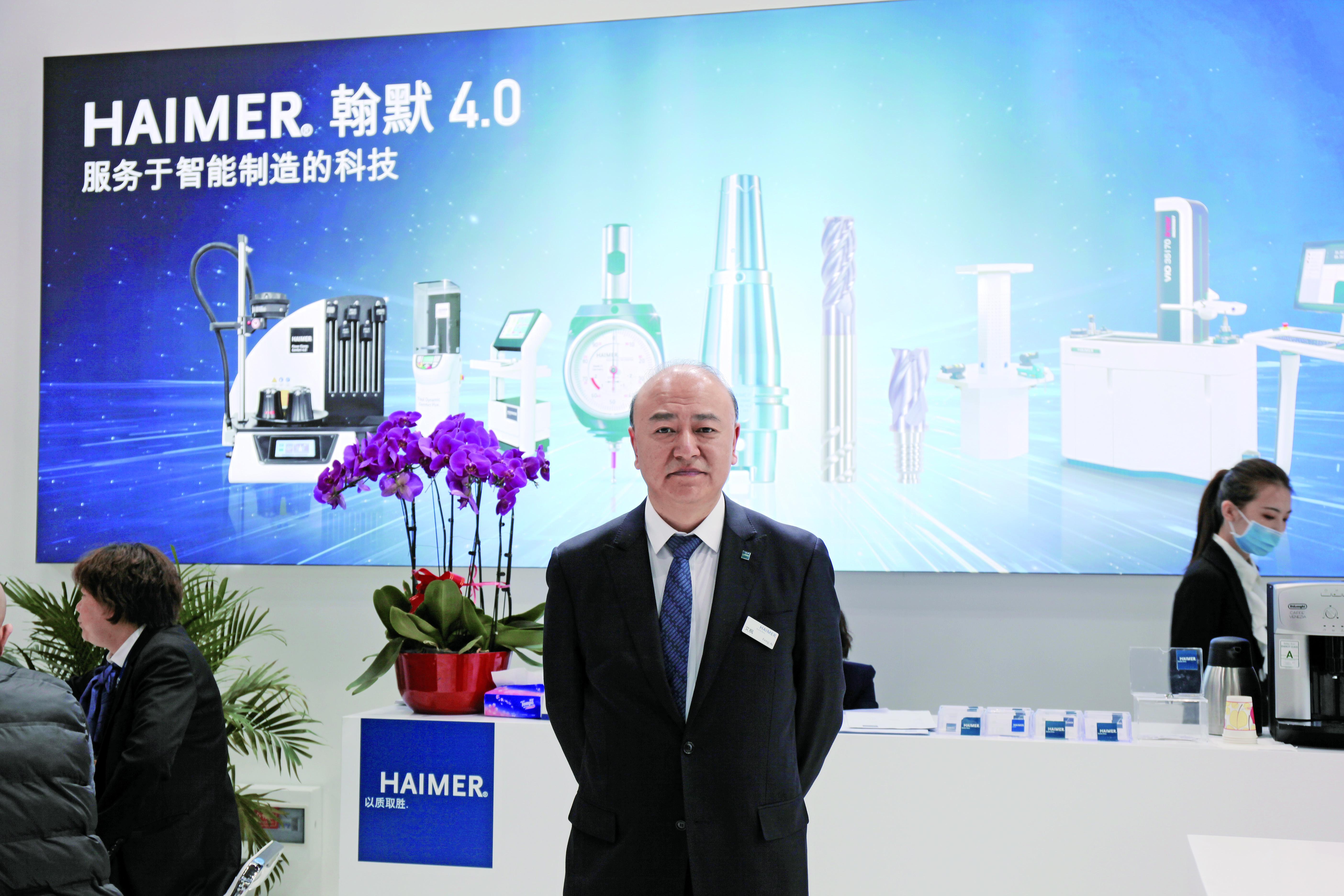 翰默(上海)贸易有限责任公司总经理艾枫先生