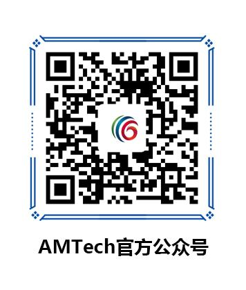 AMTech官方公众号