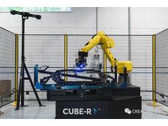 官宣   Creaform 形创发布新款自动化质量控制解决方案