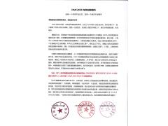 DMC2020与您如期相约6月上海