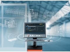柔性制造系统实现高度自动化智能生产