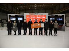 """同心战""""疫""""丨马扎克向湖北省捐款100万元!"""