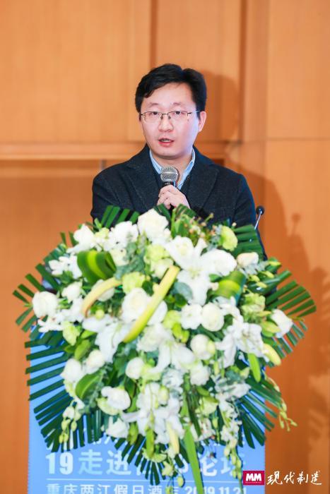 重庆长安汽车股份有限公司工艺技术部规划所副所长 林兆富先生