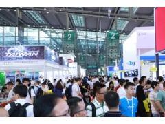 2020华南国际工业博览会SCIIF 简介