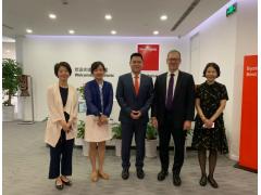 瑞士驻上海总领事访问百超