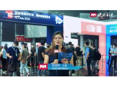MM-TCT Asia 2020直播第一天开场白