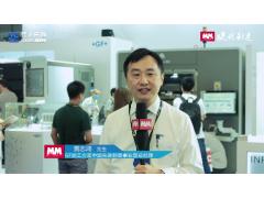 MM-TCT Asia 2020直播:GF加工方案