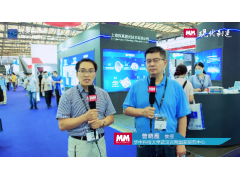 MM-TCT Asia 2020直播:曾晓雁教授