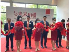 """""""在中国、为中国"""" 百超中国展示强大的智慧工厂能力"""