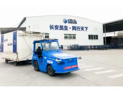 驭势科技与CMAL携手探索无人驾驶在厂区物流的应用