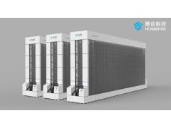 聚焦仓储自动化,慧仓能为物流业带来什么?