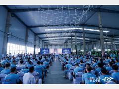 绿色搬运•重建蓝天——中力第三届629盛典暨新品发布会胜利召开