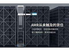 双伸位货箱到人机器人C200M