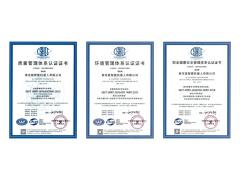 极智嘉南京智慧工厂获得ISO三大管理体系认证 铸就行业品质标杆