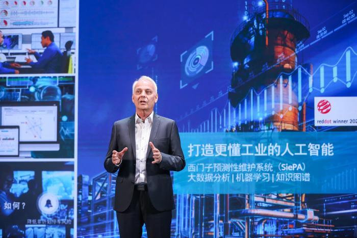 新闻图片2_西门子大中华区总裁兼首席执行官赫尔曼(Lothar Herrmann)在论坛上发表题为《落地创新,共助韧性发展!》的演讲