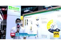 【IAS展商】穆尔电子元器件(上海)有限公司