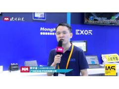 【IAS展商】广州虹科电子科技有限公司