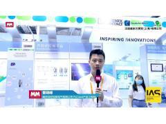 【IAS展商】南京菲尼克斯电气有限公司