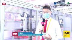 【IAS展商】苏州罗勒精密机械有限公司