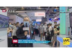 【IAS展商】西门子(中国)有限公司
