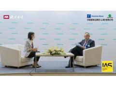 【IAS展商】西门子高端采访