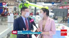 【IAS展商】现代机器人(上海)有限公司