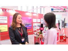 2020SCIIF:深圳市中小企业发展促进会采访