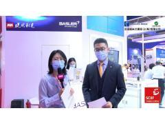 2020SCIIF:Basler China宝视纳展台直击