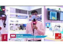 2020SCIIF:杭州汇萃展台直击
