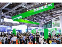 绿色智能制造 创赢数字化未来