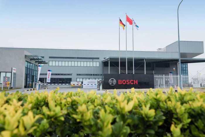 02_博世(宁波)轻型电动车电机有限公司新工厂 Bosch inaugurates new e-Scooter motor plant in Ningbo