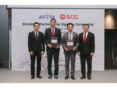"""AVEVA剑维软件与SCG宣布建立合作伙伴关系,共同开发""""数字可靠性平台"""""""