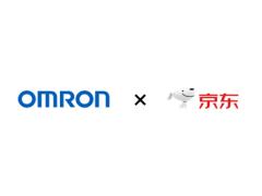 构筑智能物流新未来丨欧姆龙·京东技术合作交流会成功举办
