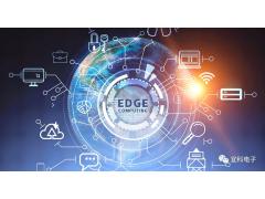 宜科EDGE-A7边缘网关,边云协同激活工业数据价值