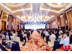 稳健增长,加速数字化 | 2021年ABB中国运动控制重点渠道伙伴总经理会议