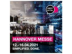 倾情提示:汉诺威工业博览会数字之旅邀请函