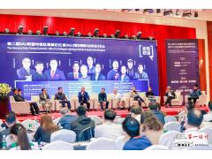 """台达LOYTEC参与DALI高峰论坛 以全DALI系统对接物联网 实现""""以人为本""""照明"""