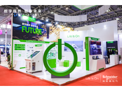 助力中国机床高质量发展 施耐德电气亮相CIMT2021