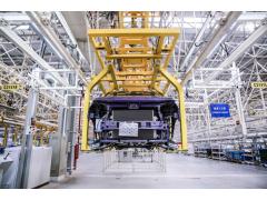 【智能制造案例14】上汽大通C2B模式打造智能制造标杆工厂
