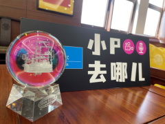 【小P去哪儿之CEO访谈】上海圣克赛斯液压股份有限公司 吴安吉总经理