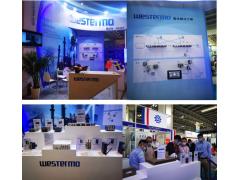 威斯特摩网络技术有限公司参展2021年第二十一届中国国际石油石化技术装备展览会(CIPPE)