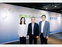 节用厚生 助力构建绿色生态—台达50周年展在京胜利举办