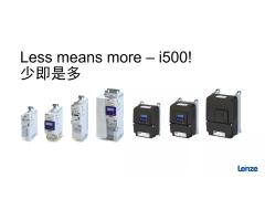 伦茨中国i500成功案例分享   驱动无限可能