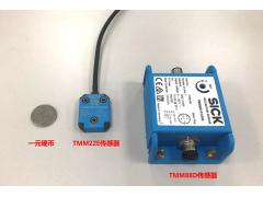 西克   TMS/TMM22倾角传感器,小身材有大智慧!